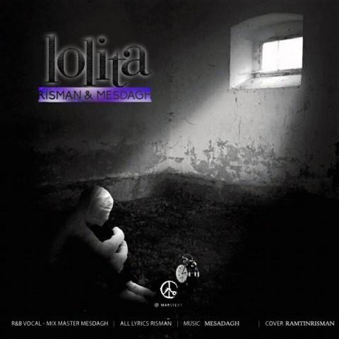 دانلود آهنگ جدید ریسمان و مصداق لولیتا