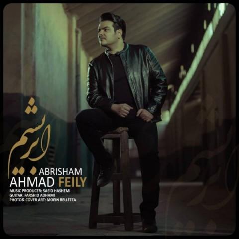 دانلود آهنگ جدید احمد فیلی ابریشم