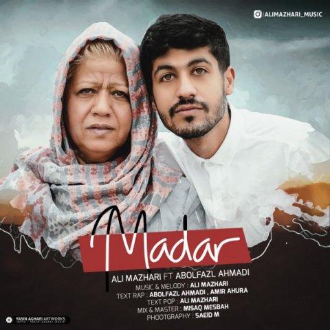 دانلود آهنگ جدید علی مظهری و ابوالفضل احمدی مادرDownload New Song By Ali Mazhari And Abolfazl Ahmadi Called Madar