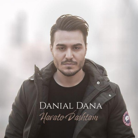 دانلود آهنگ جدید دانیال دانا هواتو داشتم