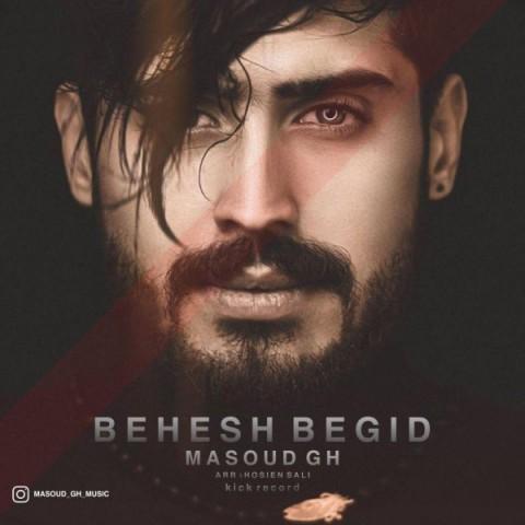 دانلود آهنگ جدید مسعود جی اچ بهش بگید