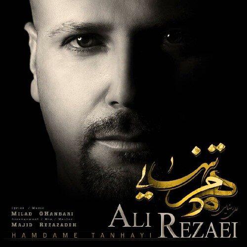 دانلود آهنگ جدید علی رضایی همدم تنهایی