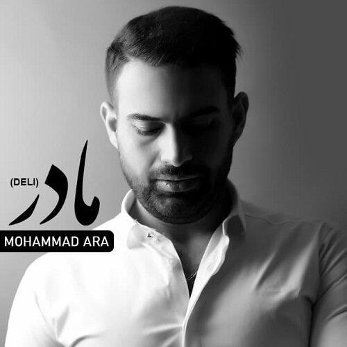 دانلود آهنگ جدید محمد آرا مادر (دلی)