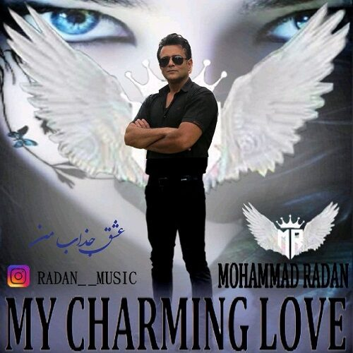 دانلود آهنگ جدید محمد رادان عشق جذاب من